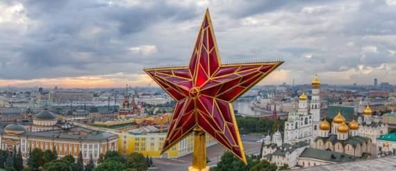 VІІІ. Опровергаем мифы Кремля: «Россия – федеративная республика»