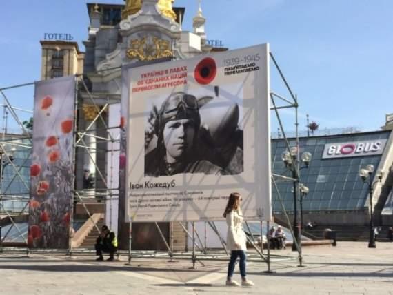 Вспоминаем 12 героев-укрaинцев, которые в рядах семи армий побеждали агрессора