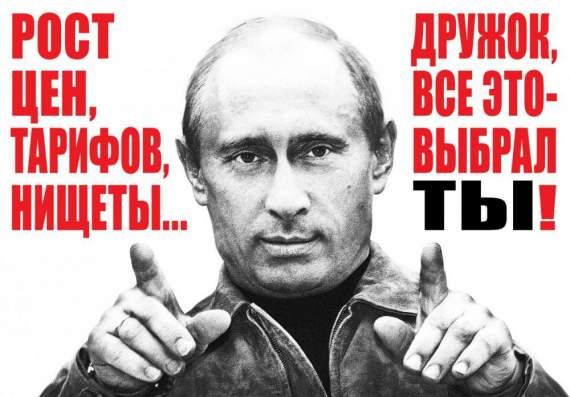 Гибридные гнойники Кремля