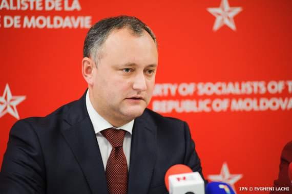 """Молдова відмовилася платити борги Придністров'я """"Газпрому"""""""