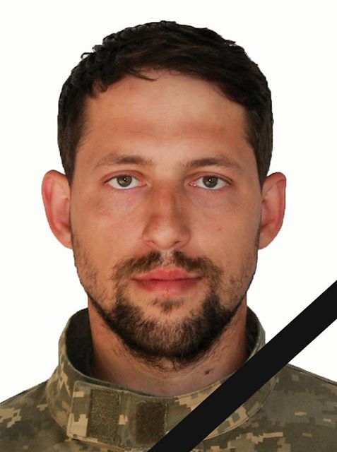 10 червня загинув боець 93-ї бригади Ілля Кириченко
