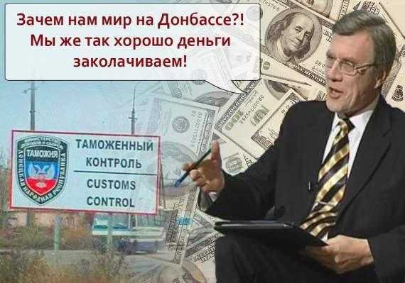 Кто пожинает плоды «русской весны»