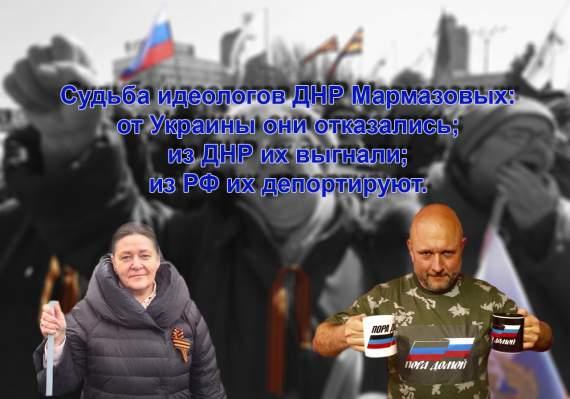 «Русский мир», таков, какой он есть