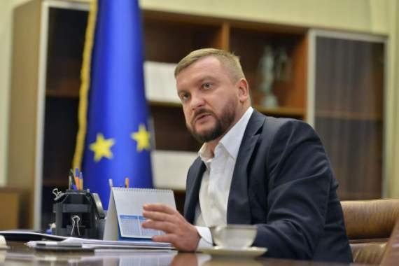 Если будет политическое решение, то Украина технически и юридически готова к введению визового режима с Россией, — Минюст