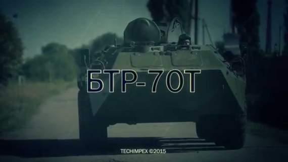 """Архів: БТР-70 після капітального ремонту і модернізації компанією """"Техімпекс""""."""
