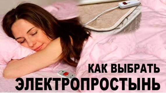 Электрическая грелка для новорожденных – незаменимая вещь в аптечке малыша!