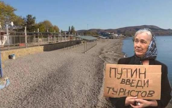 Анексований Крим 3 роки по тому, що змінилось?!