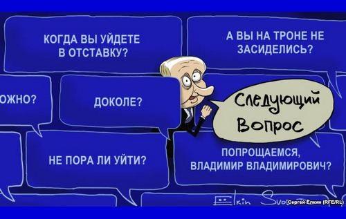 Россияне поделились впечатлениями о прямой линии Путина (ВИДЕО)