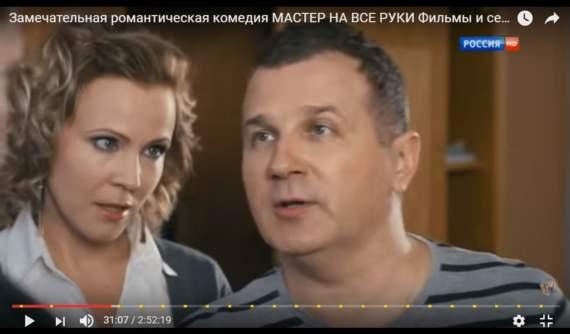 Юрий Горбунов в тайне снимается для «Россия ТВ» (ФОТОФАКТ)