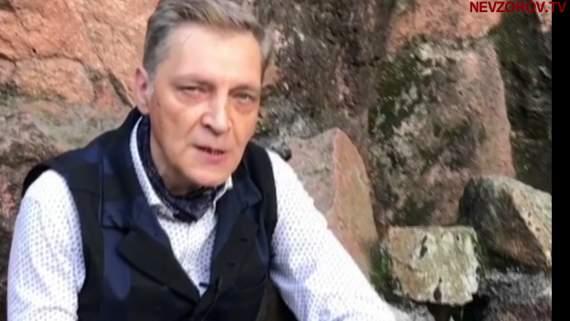 Привет, немытая Россия! Невзоров рассказал про опасный зуд у российской молодежи