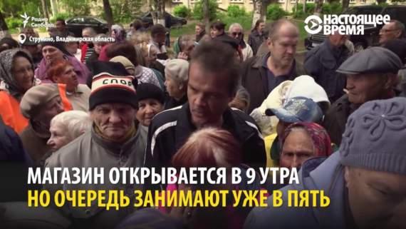 """""""Расея 1945год?.. Нет, это Расея 2017!"""" – В РФ люди давятся в очереди за талонами на бесплатный хлеб (видео)"""