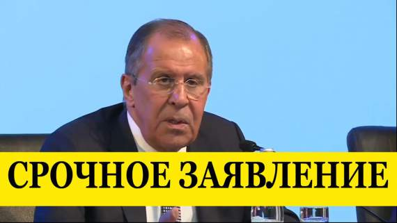 Лавров: Это не мы, а Украина нарушила Будапештский меморандум. А мы даже ядерное оружие не применили