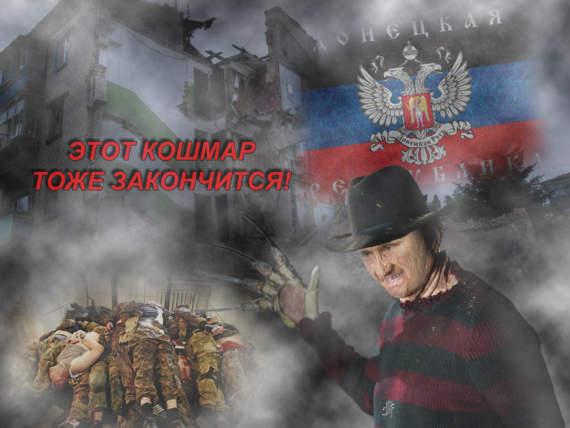 Прозрение Донбасса. Процесс запущен