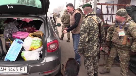 """В """"ДНР"""" ввели лимит на ввоз украинских продуктов (видео)"""