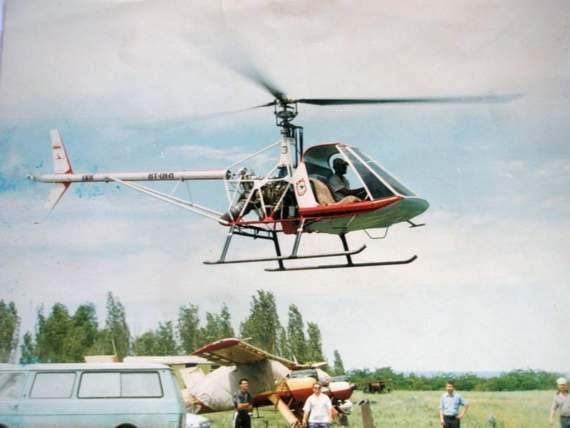 Первый вертолет независимой Украины