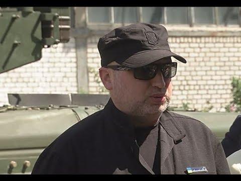 ВОТ ЭТО МОЩЬ! – Турчинов похвастался новыми украинскими танками (ВИДЕО)