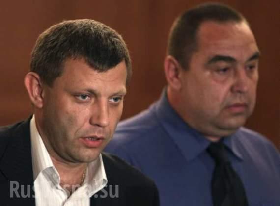 Украинские радикалы готовятся начать блокаду грузов из Российской Федерации — Конец экономике