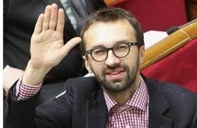 """Лещенко:В ответ на безвиз украинцы обязаны """"разделить"""" главную европейскую ценность – гомосексуализм"""