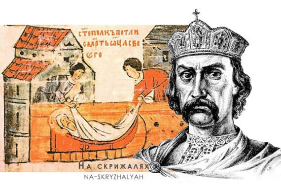 Історія: Таємниці смерті князя Володимира