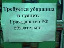 Збільшується кількість українців, які отримують російське громадянство