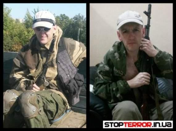 Суд в Манчестере вынес приговор британцу, воевавшему за боевиков «ДНР»