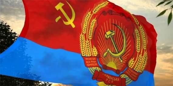ХІІІ. Опровергаем мифы Кремля: «Украина незаконно вышла из состава Союза»