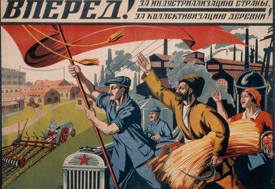 Всё, что нужно знать про совок и рашистов 20 века