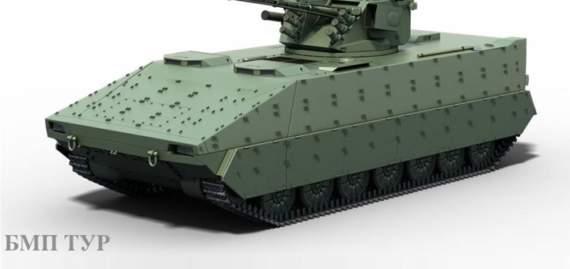 """Приватна компанія """"Тур"""" представила проект бойової машини піхоти"""