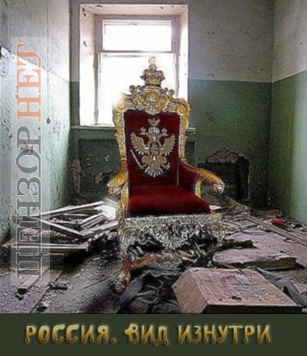 В Госдуме протекла крыша (в буквальном и переносном смысле), заседание прервали