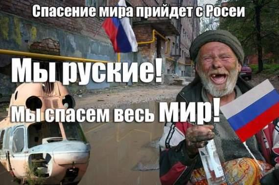 Добрейший народец эти русские. Главное, опа-зиционный лидер у них – духовный и веселый.