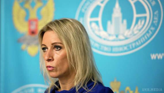 У Росії похвалилися «крутими» санкціями проти США: Жорстоко? Аж кров холоне!