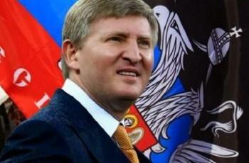 """В """"ДНР"""" рассказали, как Ахметов сделал """"три шага"""", чтобы навредить """"республике"""""""