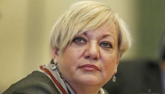 Гонтарєва таки втекла з України