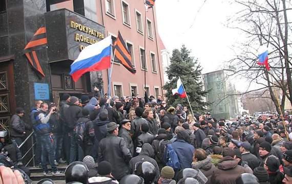 Законопроект о реинтеграции Донбасса признает ОРДЛО оккупированными РФ