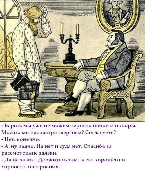 В российском Гуково быдло скачет: требуют выплаты 374 миллионов. Может, лучше Б-е-р-к-ут?