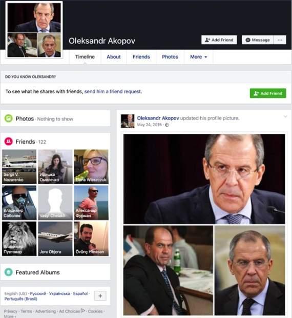 Я вне политики: украинский пилот пояснил, почему поставил на аватарку фото Лаврова