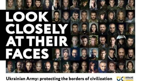 Гамбург встречает G20 бигбордами с портретами украинских патриотов, воюющих с агрессором (фото)