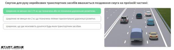 Будущие украинские водители сдают теоретический экзамен по-новому: первые отзывы