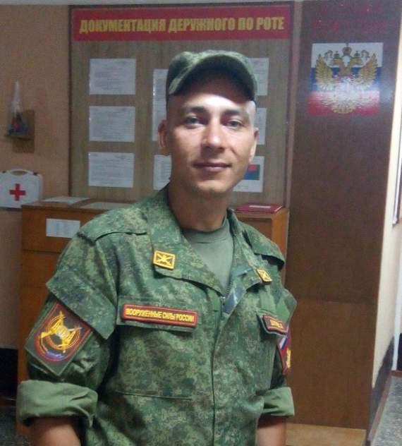Опознан военный 17-й ОМСБр ВС РФ, который штурмовал украинское село Переможное