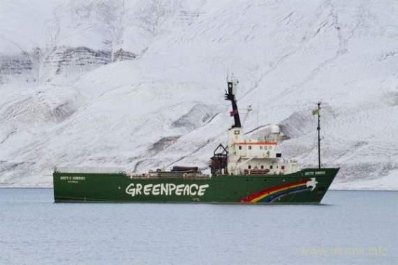 Мелочь, а приятно: Гаагский трибунал оштрафовал РФ за захват судна Greenpeace