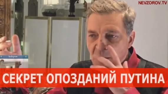 """""""Чекистский прием"""": Невзоров посоветовал всем брать пример с Путина"""