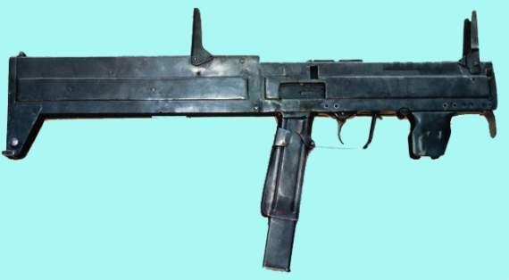 Українська зброя: пістолет-кулемет «Гоблін»