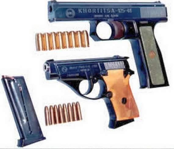 Український арсенал: пістолети типу «Хортиця»