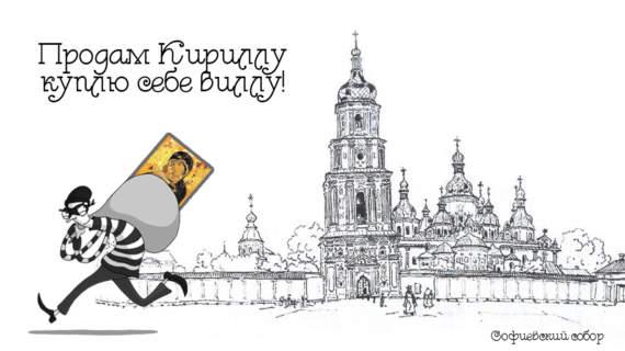 почему преследуют христиан в России?