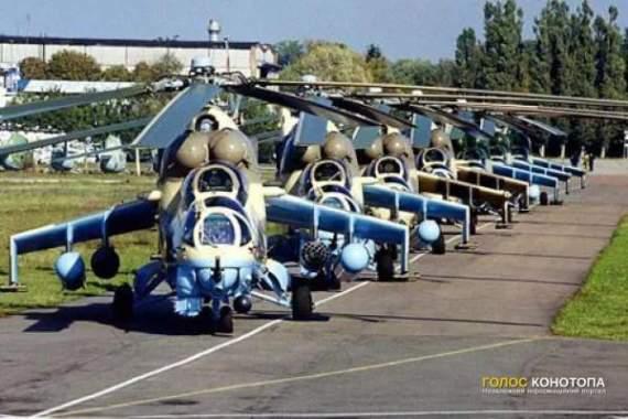 Конотопський «Авіакон» купив у американців обладнання для вертольотів більше ніж на 1 млн. доларів