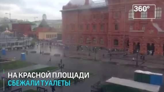 """""""Лучше бы камнем"""" – Москву засыпает снегом и крупным градом: появились подробности, фото и видео"""