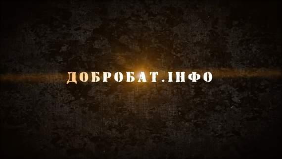 Останні слова вбивці українських добровольців