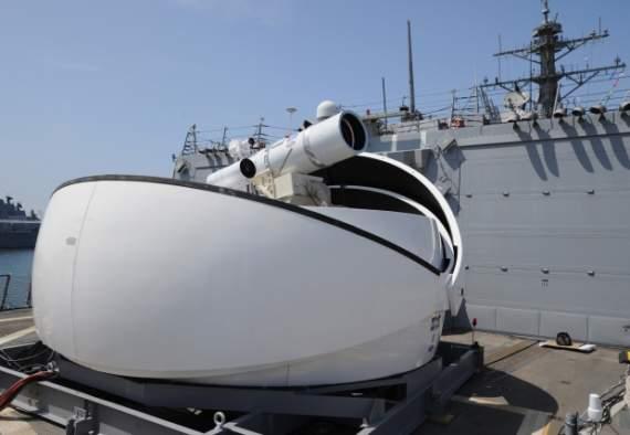 США впервые в мире испытали лазерное оружие (ВИДЕО)