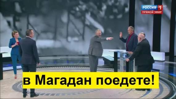 Жириновский пообещал расстрелять украинцев. Всех /Видео/