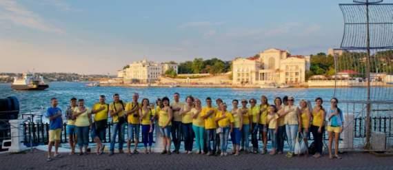 Севастопольці привітали Україну з Днем Державного Прапора і Днем Незалежності. ФОТО